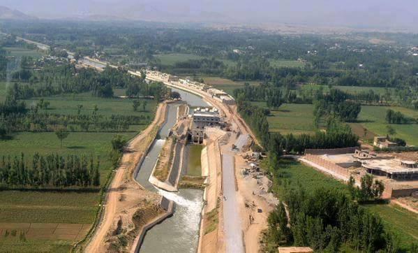 Machai Hydropower Project